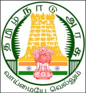 Highways Department Tamilnadu Notification 2015 Apply Now