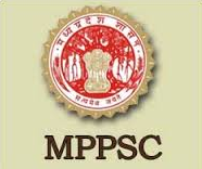 MPPSC Notification 2016 Apply Now