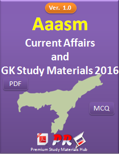 Assam GK & Current Affairs 2018