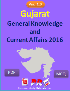 Gujarat-General-Knowledge-and-Current-Affairs-min