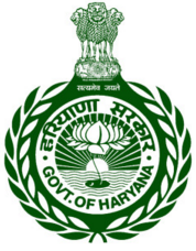 HSSC Notification 2016 Apply Now