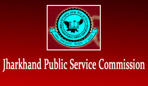 JPSC Notification 2015 Apply Now