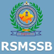 RSMSSB Notification 2015 Apply Now
