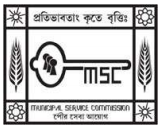 MSCWB Notification 2016 Apply Now