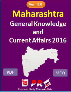 Maharashtra-General-Knowledge-and-Current-Affairs-2016-min