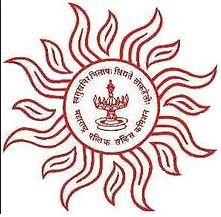 Maharashtra PSC Notification 2016 Apply Now