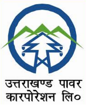UPCL Notification 2016 Apply Now