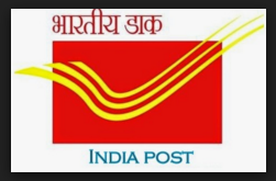 Gujarat Postal Circle Notification 2016 Apply Now