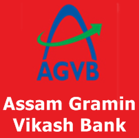 AGVB Notification 2016 Apply Now