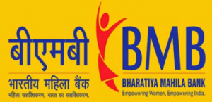 BMB Notification 2016 Apply Now