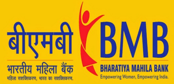 BMB-logo Online Form Filling Job In Delhi on
