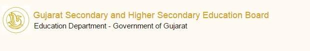 Gujarat Board Result 2017 www.gseb.org Results Date