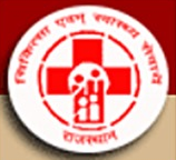 Department of Medical, Health & Family Welfare, Rajasthan Notification 2016 Apply Now
