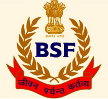 BSF-logo Online Application Form Of Bsf on postal jobs, how convince job candidates do, clip art, for employment,