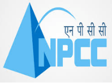 NPCC Notification 2016 Apply Now