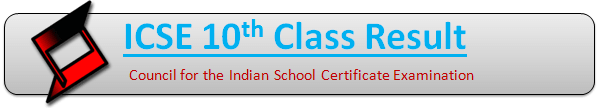 ICSE 10th Result 2019 | CISCE Class 10th Result 2019 | ICSE Result 2019