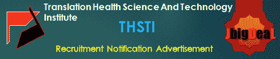 THSTI Recruitment 2018 Application Form