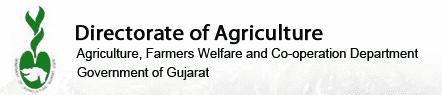 DAG Gujarat Recruitment 2019 Application Form